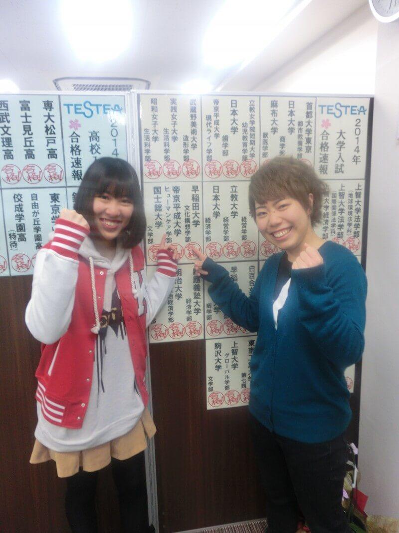 三村悠さん(帝京平成大学ヒューマンケア学部進学)