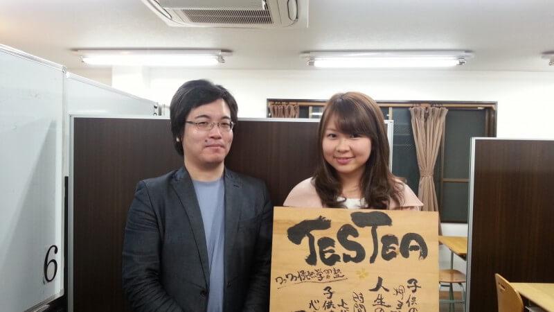 杉本ひかるさん(日本大学歯学部進学)
