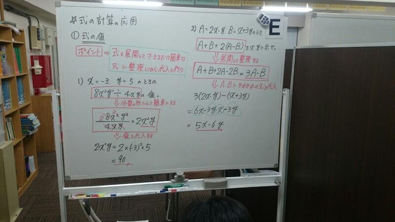 「晴ちゃん先生」です!