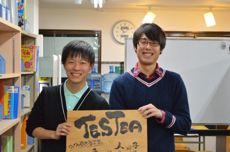 渡邉岳明くん(首都大学東京システムデザイン学部進学)