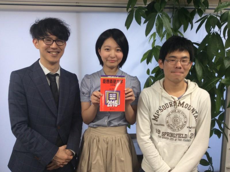 原田真由子さん(慶應義塾大学文学部進学)