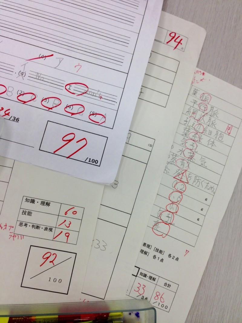 定期テスト対策
