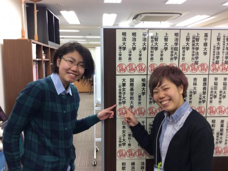 長崎成美さん(大妻女子大学社会情報学部進学)
