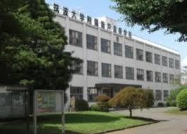 早稲田周辺の高校*国立筑波大学付属高校の評判・進学実績