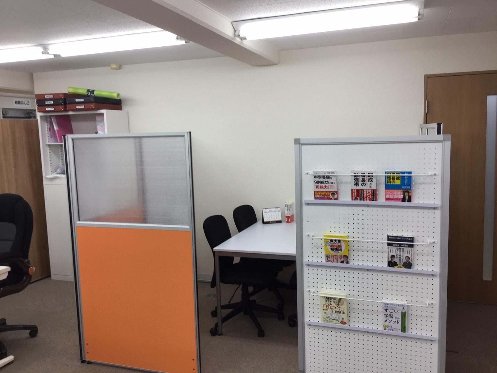教室の環境、整いました