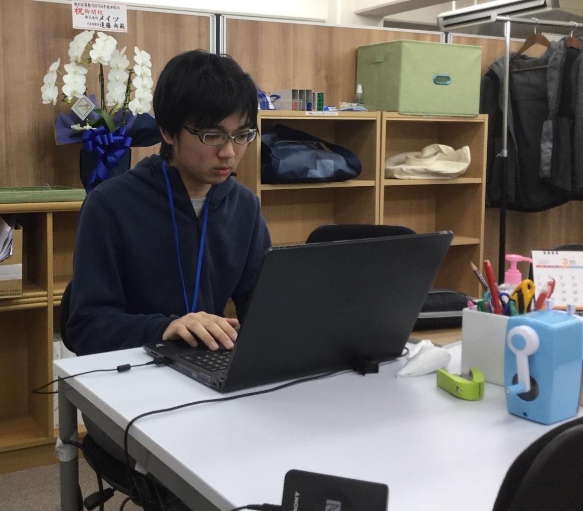 第1弾! テスティー早稲田校の講師紹介
