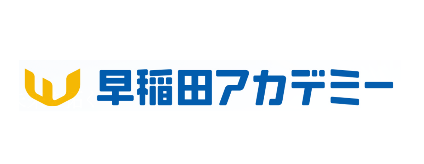 【TESTEA自由が丘校】早稲田アカデミーの宿題