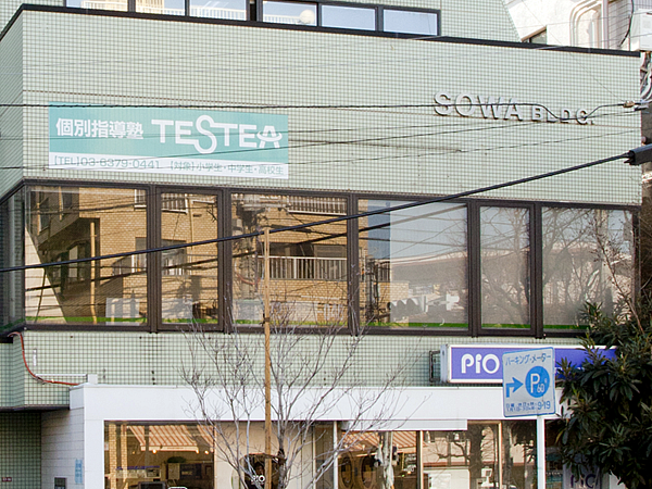 TESTEA(テスティー)西永福校