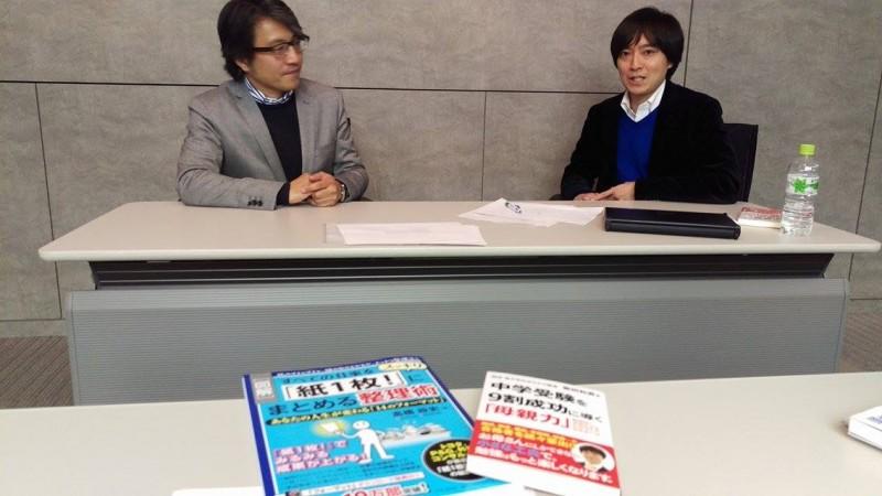 「アウトプット力を高める読書会」高橋政史さん繁田和貴セッション