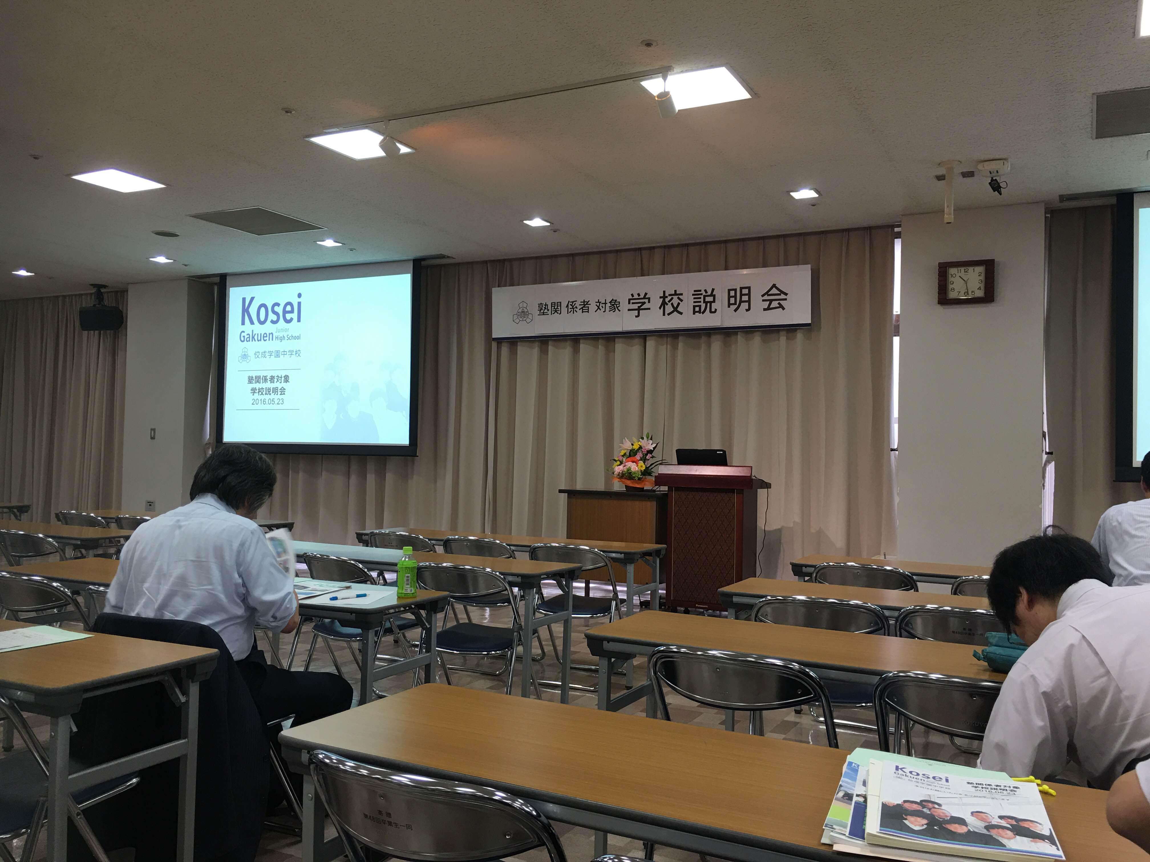 佼成中学・高等学校へ行って参りました!