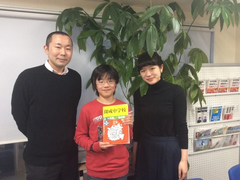 集団塾と個別指導の併用で国語を克服し開成合格!