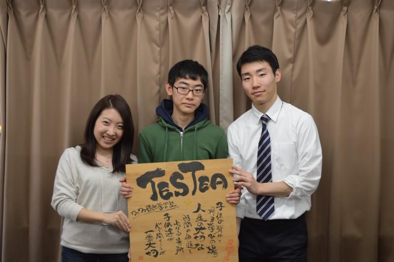 K.N.くん(東京都市大学等々力中学校進学)