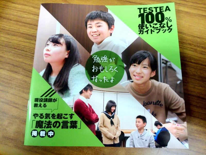 新しいパンフレットが完成!!