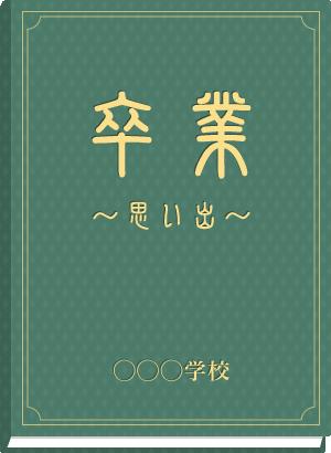 5191-1