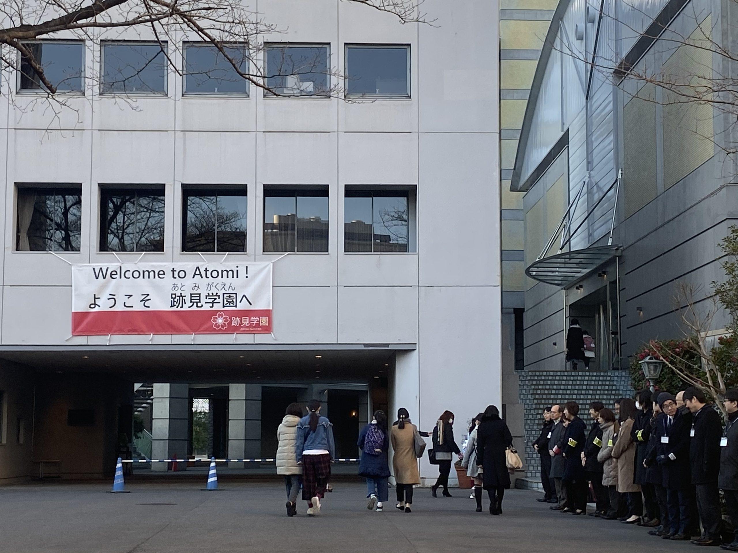 私立中学入試スタート!