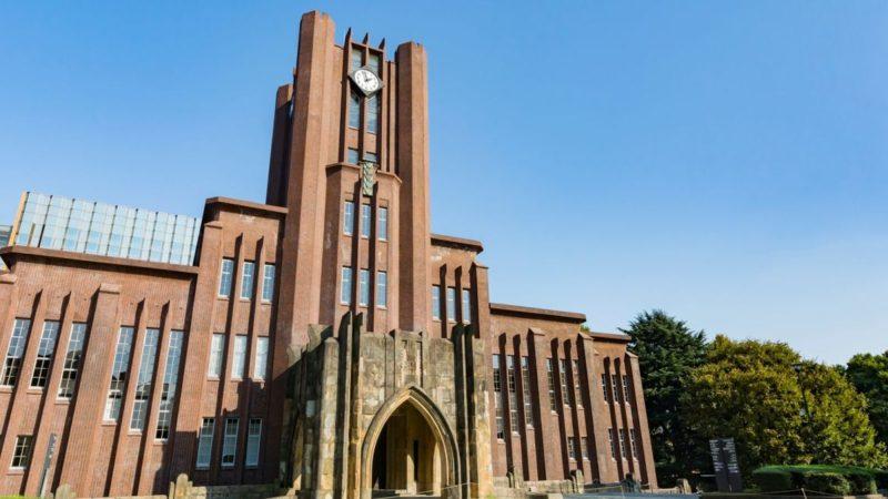 外から見た東京大学の凄さ