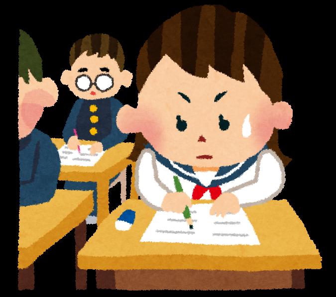 高校受験模試日程