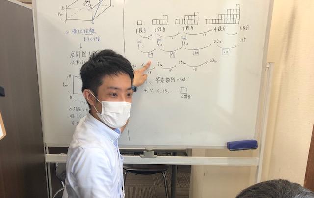算数の授業です。