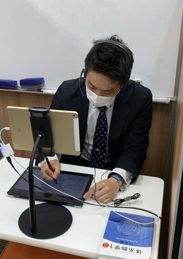 オンライン授業 絶賛実施中!